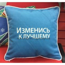 Декоративная подушка с Вашим индивидуальным изображением