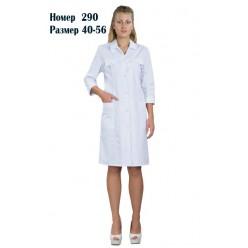 Женский халат №290