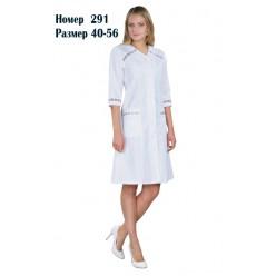 Женский халат №291