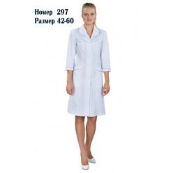 Женский халат №297
