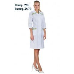 Женский халат №299