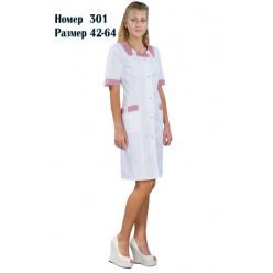 Женский халат №301