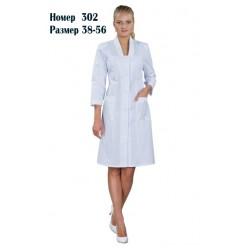Женский халат №302