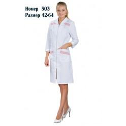 Женский халат №303