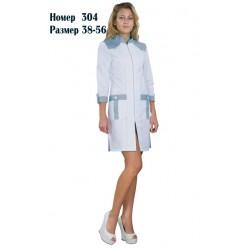 Женский халат №304