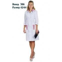 Женский халат №306